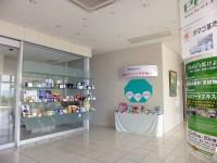 pharmafoods3